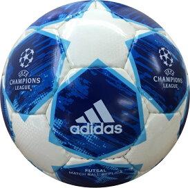● 【送料無料】 adidas (アディダス) フットサルボール フィナーレ 18-19 シーズン フットサル 青 フットサル4号球 青×白 AFF4400BW