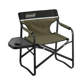 ● コールマン(COLEMAN) サイドテーブル付デッキチェア(オリーブ) キャンプ用品 ファミリーチェア 椅子 オリーブ 2000033809