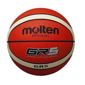 ● molten (モルテン) GR5 ゴムバスケットボール 5号 バスケットボール 5号ボール ジュニア 5号球 オレンジ×アイボリー BGR5-OI