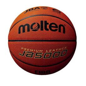 ● 【送料無料】 molten (モルテン) バスケットボール 6号ボール 天皮バスケット検定球 6号 レディース 6号球 オレンジ B6C5000