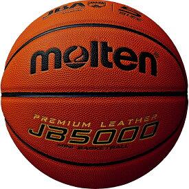● molten (モルテン) バスケットボール 5号ボール 合皮ミニバスケット検定球 5号 ジュニア 5号球 オレンジ B5C5000