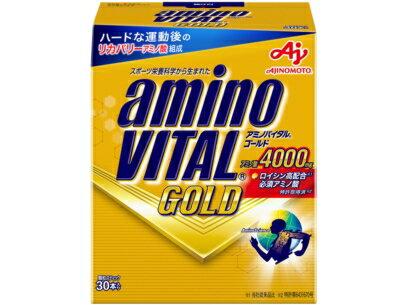 【送料無料】 aminoVITAL (アミノバイタル) サプリメント ホエイプロテイン アミノバイタルゴールド 30本入 16AM-4110
