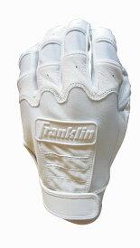 FRANKLIN(フランクリン) 野球 大人 両手用 CFX-PRO 高校生対応モデル 白 メンズ WHT 20598F