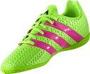 adidas (アディダス) サッカー ジュニアフットサル インドア エース 16.4 IN J ボーイズ ソーラーグリーン/ショックピンク S16/コアブラッ...