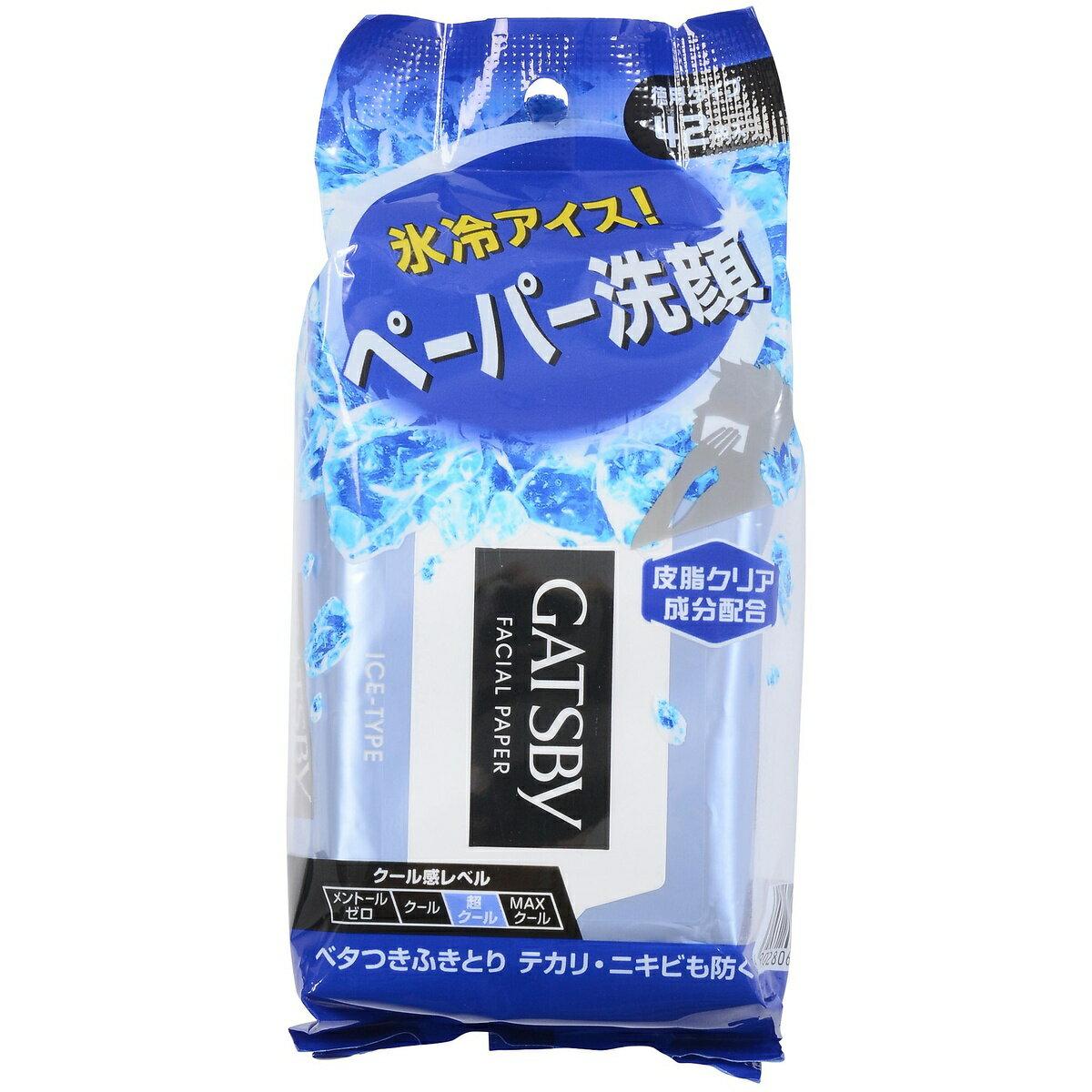 スポーツアクセサリー 雑貨 ギャツビーフェイシャルペーパーアイスタイプ徳用タイプ GATSBY F-PAPER V ICE