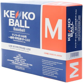 ● KENKO (ケンコー) 野球 軟式球 KENKO M号 ダース箱 WHT KENKO-MD