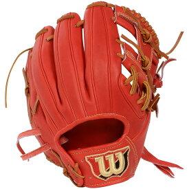 WILSON (ウィルソン) 野球 硬式グローブ全般 硬式用 W/S DUAL 内野手用 DOH 22 8 Eオレンジ WTAHWSDOH22