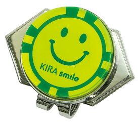 ゴルフ ゴルフ用品アクセサリー KIRA SMILE クリップ&集光性マーカー イエロー KICM-1915