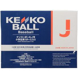 ● KENKO (ケンコー) 野球 軟式球 ケンコー KENKO J号 ダース箱 ジュニア WHT KENKO-JD