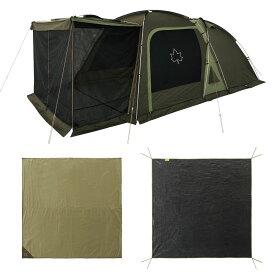 ● LOGOS (ロゴス) チャレンジセットNEOS 3ルームドゥーブル XL-BJ キャンプ用品 ファミリーテント 71809559