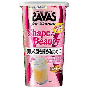 SAVAS (ザバス) ザバス フォーウーマン シェイプ&ビューティミルクティー風味 12食分 ビューティー フィットネス ダイエット レディース F CZ7468