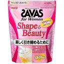 SAVAS (ザバス) ビューティー フィットネス ダイエット ザバス フォーウーマン シェイプ&ビューティミルクティー風味 …