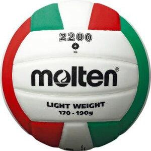 molten (モルテン) バレーボール2200 軽量4号 バレーボール 4号軽量 ジュニア 4号球 ホワイト V4C2200-L
