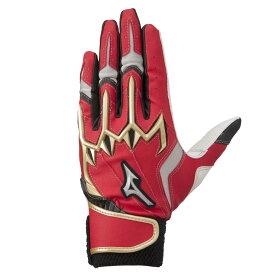 MIZUNO (ミズノ) シリコンパワーアークLI レプリカ 野球 バッティンググローブ 手袋 両手用 ジュニア ボーイズ レッド×ブラック×グレー 1EJEY18062