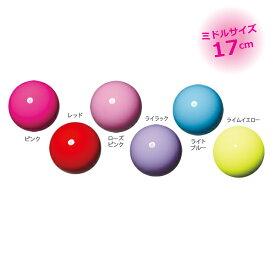 【SASAKI/ササキ】体操・新体操 手具 M-20B ミドルボール キッズ チャイルド 子供 練習球