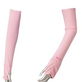 ジェーンスタイル アームカバー JS417 ピンク