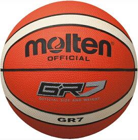 モルテン バスケットボール GR7 ゴム7号 オレンジ/アイボリー あす楽対応