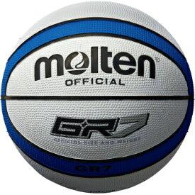 モルテン バスケットボール GR7 ゴム7号 ホワイト/ブルー あす楽対応