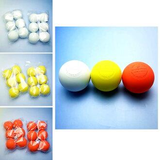 Dozen Lacrosse balls ( 12 pieces ) selling simple packaging