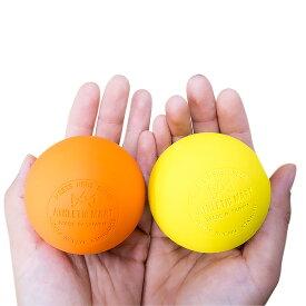 オレンジ/イエロー/ホワイト ラクロス ボール 1個[バラ]売り【NOCSAE公認:刻印入り】ラクロス 公認球マッサージ トレーニングにも使用可腰痛/肩こり/足裏にもトレーニング ストレッチ 筋膜リリースにも 最適