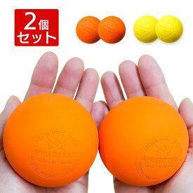 【2個セット】ラクロス ボールマッサージボール トレーニングにも使用可オレンジ/イエロー【NOCSAE公認:刻印入り】ラクロス 公認球腰痛/肩こり/足裏/背中/ツボ押し にもストレッチ 筋膜リリース ヨガボール マッサージボール グッズ