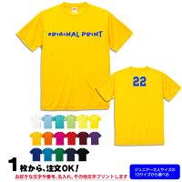 オリジナルプリントTシャツ2222円