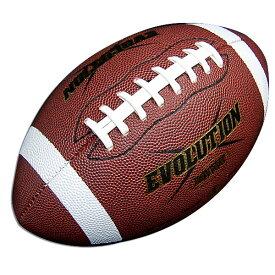(人工皮革)公式サイズ アメリカンフットボール EVOLUTION MAXX -COMPOSITE LEATHERアメフト公式試合用と同じサイズのボール