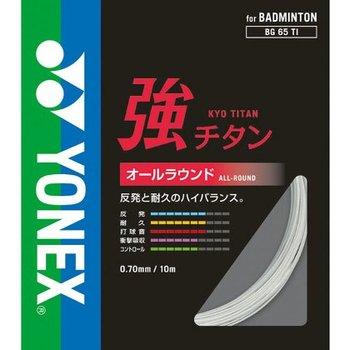 ヨネックス YONEX バドミントンストリングス (ガット) 強チタン 【バドミントン バトミントン ストリング ガット ヨネックス badminton バトミントン】