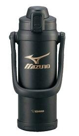 【ミズノ・象印】ステンレスクールボトル2リットル(保冷専用)水筒 水とう SD-BX-20-BA