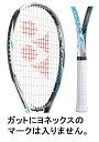 【ガット代・張り代・送料無料】ヨネックスYONEX ソフトテニスラケット マッスルパワー500MUSCLE POWER 500 【オー…