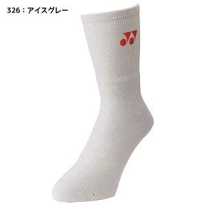 【メール便送料無料】ヨネックスYONEX1912029120テニス・バドミントンソックスYONEXメンズソックスレディースソックスソフトテニスウェアバドミントン靴下ヨネックス