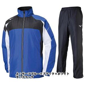 ミズノMIZUNOウォーマーシャツ・ジャケット&パンツ上下組32JE8590-32JF8590(ミズノウィンドブレイカー硬式テニス軟式テニスソフトテニスバドミントンウェアウィンドブレイカーミズノ)バドミントン2018SS