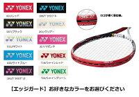 初心者向ヨネックスソフトテニステニスラケット&グリップテープ、エッジガード3点セット(YONEXマッスルパワー200MP200XFG)新入部員・新入生向け3点セット初心者セット(軟式テニスラケット)2018SS