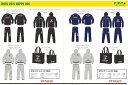フィンタ FINTA 2020 メンズユニセックス 福袋FT7437C FT7437D (スポーツ ジャージ 福袋 2020 サッカー 福袋 2020)