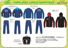 フィンタ FINTA 2020ジュニア 福袋 FT7438G FT7438H (スポーツ フィンタ 福袋 2020 サッカー 福袋 2020 ジュニア)
