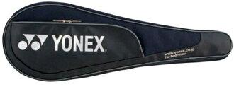 Yonex YONEX badminton Racquet cases (one for)