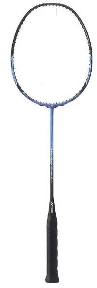 【2018NEW】【2本組・シャトル2個付き】【ガット張上済】バドミントンラケットヨネックスYONEXバドミントンラケットマッスルパワー9ロングMUSLEPOWER9LONG(MP9LG)2本組badmintonracket羽毛球拍ヨネックスバドミントンラケット2本セット初心者
