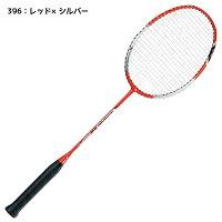 【ガット張上済】バドミントンラケットヨネックスYONEXバドミントンラケットナノスピード2G(NSD2G)badmintonracket羽毛球拍(バドミントンバトミントンラケット)バドミントン2018SS