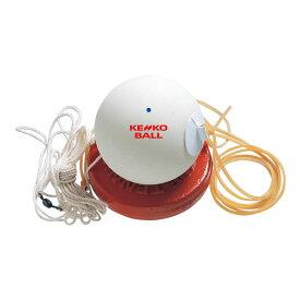 ソフトテニス 練習用ボール ケンコー KENKO セルフテニス/軟式テニス テニス 練習 ソフトテニス 練習器具 軟式テニスボール 練習 ソフトテニス ボール soft tennis BALL TST-V