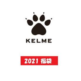 ケルメ KELME 2021メンズ福袋 KFKF21660 ケレメ (スポーツ 福袋 2021 フットサル サッカー 福袋 2021 セール SALE 初売り)