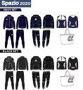 【Spazio】スパッツィオ2020メンズ福袋 ハッピーセット スパシオ スパッシオ (メンズ スポーツ 福袋 フットサル 福袋 2020 サッカー …