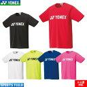【メール便対応】ヨネックス ソフトテニス ウェア Tシャツ YONEX ヨネックス ベリークールTシャツ(16501)メンズ ユ…
