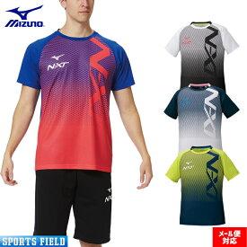 ソフトテニス ウェア ミズノ N-XT Tシャツ ユニセックス(32JA0210)男女兼用 半袖 テニス ウェア MIZUNO ティーシャツ ソフトテニス ウェア スポーツウェア badminton wear