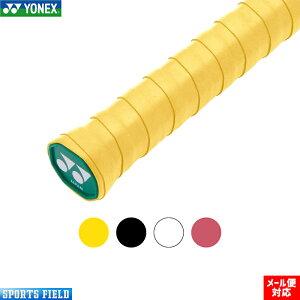 ソフトテニス バドミントン グリップテープ ヨネックス YONEX AC102-5 3個セット ウェットスーパーグリップ詰め替え用【YONEX 硬式テニス 軟式テニス バトミントン soft tennis badminton】