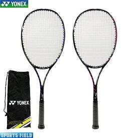 ソフトテニス ラケット ヨネックス YONEX ADX50GHG エアロデューク50【ガット張上済】【軟式テニスラケット】新入部員 部活 初心者 soft tennis racket (ソフトテニス ラケット ヨネックス 初心者 テニスラケット軟式 軟式テニス ラケット)