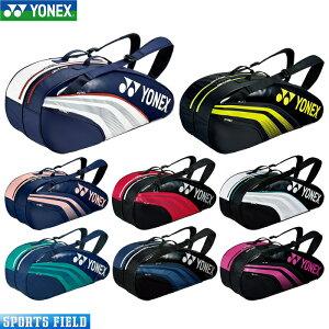 ヨネックス YONEX チームシリーズ ラケットバッグ 6 (リュック付き)(テニス6本用)(BAG1932R) ソフトテニス 軟式テニス ヨネックス ラケットバッグ ヨネックス ラケットバック テニス ラケッ
