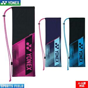 バドミントン ラケットケース ヨネックス YONEX BAG2091B バドミントン2本用 バドミントン ラケットケース バトミントン ラケットバッグ badminton レビューでおまけ付き