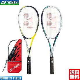 【2020新色】ヨネックス ソフトテニスラケット エフレーザー5V(FLR5V)前衛 ガット代・張り代・送料無料 しなやかに弾く、パワー重視モデル YONEX ソフトテニス ラケット ヨネックス 前衛 軟式テニスラケット ヨネックス テニスラケット軟式 soft tennis racket