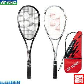 ソフトテニス ラケット ヨネックス YONEX エフレーザー9V(FLR9V)ガット代・張り代・送料無料 専用ケース付き (YONEX ソフトテニス ラケット ヨネックス 軟式テニスラケット テニスラケット軟式 soft tennis racket)