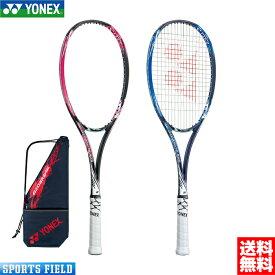 ソフトテニス ラケット ヨネックス ジオブレイク50S(GEO50S)ストローク重視モデル 後衛向け 凄飛び、高回転パワーショット GEOBREAK 軟式テニス ラケット ヨネックス 送料無料 ガット代 張り代 無料 YONEX soft tennis racket